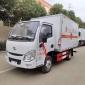 新余国六跃进厢式运输车  汽油小型货车 易燃液体厢式车 1-9类厢式车报价