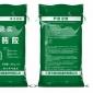 瓷砖粘接剂-新乐干混砂浆生产厂家出厂价格销售各种规格型号及强度等级-5-DTA砂浆
